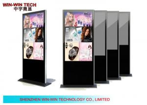 China Indoor Free Standing 65 65 Touch Screen LCD Display , Bank Digital Signage on sale