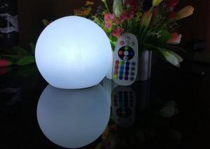 China 15 cm  Glowing Balls  Children Bedroom Night Light with Remote Control on sale