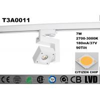 CITIZEN Dimmable 3 Years Warranty LED Track Lights 7W 80 * 40 * 80 * 115mm