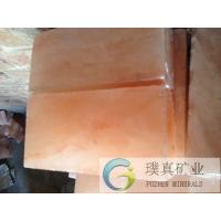 Health Care Rock Salt Brick and Slab Pavers for Salt Sauna,Salt Cave,Salt Room,Salt Chamber,Salt Wellness Center