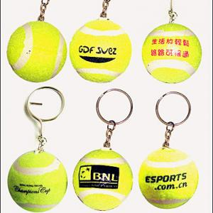 China Yellow Tennis Ball Keychain on sale
