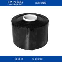 China Non - trace washable washable nano - micro on sale