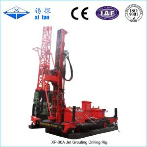 China Jet Grouting Drilling Machine with removable tower XP - 30A on sale