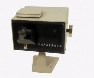 GD-0168 Lubricating Oils Colorimeter, Portable Color Tester