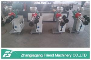 China Advanced Design Mini Plastic Extruder , Small Plastic Extrusion Machine on sale