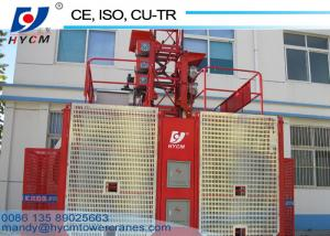China CE Approved Construction hoist Anti-Falling Safety Device Building Hoist Elevator Supplier on sale