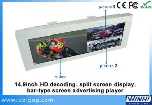 China 15 Inch HD Decoding LCD Ad Player ,  USB SD Card DC 12 Volt Lcd Advertising Display on sale