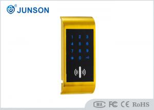 China Standalone Touched Keypad Electronic Cabinet Lock for various cabinet on sale