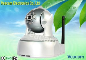 China DC 5V Wireless PTZ IP Cameras With Built - in Microphone on sale