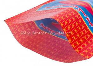 China Food Grade 25kg Recycled Woven Polypropylene Bags on sale