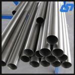 China professional GR.2 GR.5 GR.9  titanium tube  thin wall long length with TUV certificate wholesale