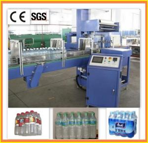 China Shrink Wrapping Packing Machine / Automatic Shrink Film Wrapping Machine on sale