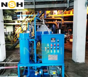 China SINO-NSH Oil Centrifugal Separator, PLC auto control,Manual control,Touch Screen, mobile type with various colors on sale