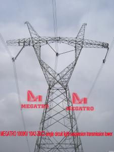 China MEGATRO 750KV 7C2-SJC1 light angle tension type Transmission tower on sale