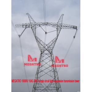 China MEGATRO 750KV 7C2-SJC1 light angle tension type Transmission tower on sale