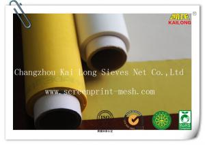 China Low Elongation Monofilament Polyester Filter Mesh For Solid / liquid Separation on sale