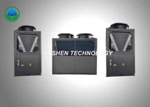 China 15P And 25P Low Temperature Water Chiller Air Energy Type 470 Kg on sale