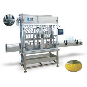 China Adjustable Filling Production Line Pulp Juice Filling Machine For Yogurt on sale