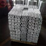 China Magnesium AlMg50 MgAl10 Aluminium Master Alloy For Intermediate Alloy wholesale