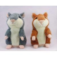 China Kids Hamster Mouse Music Plush Toys , Electronic Infant Stuffed Animals on sale