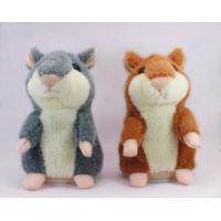 Kids Hamster Mouse Talking Plush Toys Record Electronic Plush Toy