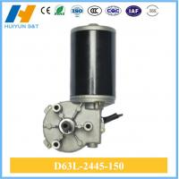 D63L-2445-150 High torque low rpm dc motor 24v 12v dc gear motor