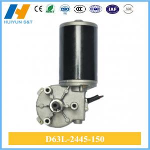 China D63L-2445-150 High torque low rpm dc motor 24v 12v dc gear motor on sale