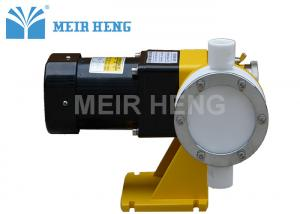China Urea Dosing Low Flow High Pressure Metering Pump PTEF Mechanical Diaphragm on sale