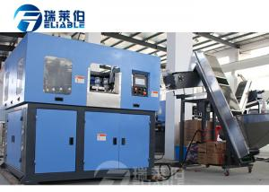 China Large Capacity 68KW Fully Automatic Pet Bottle Blowing Machine Long Life Time on sale