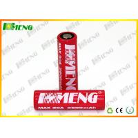 18650 2600mah lithium ion Electronic Cigarette Battery / Replacement Battery For E - Cigarette