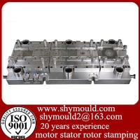 motor stator rotor lamination interlock stamping mould