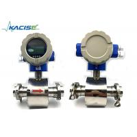 China Wine / Alcohol Electromagnetic Flow Meter With Triclamp Sanitary Connections on sale