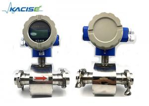 China Sanitary Grade Tri Clamp Electromagnetic Flow Meter For Food Industry on sale
