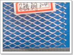 China Expanded Wire Mesh on sale