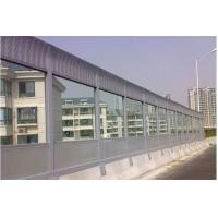 Powder Coating Perforated Metal Plate Sound Barrier Walls For Home / Industrial Plants