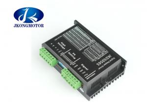 China Digital 2 Phase Stepper Motor Driver 24 - 50 VDC 280g Light Weight on sale