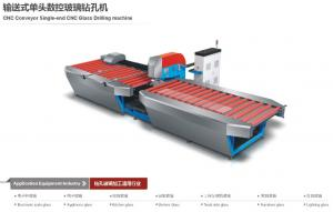 China Valid Certificated Photovoltaic Solar Glass Drilling Machine CNC Control System on sale