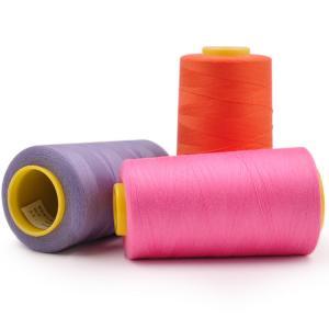 China Waterproof Nylon Embroidery Thread Silk Thread For Weaving Silver Metallic Yarn on sale