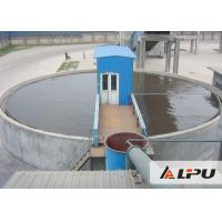 China Gold Ore Concentrating Thickener for Dehydration in Beneficiation Plant on sale