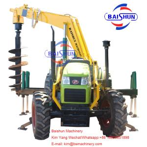 China Power Skid Steer Post Hole Digger , Substation Pole Hole Drilling Machine on sale