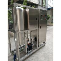 China industrial ozone generator for cosmetic processing water treatment on sale