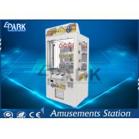 Eco Friendly Key Master Crane Game Machine Attractive Appearance 750*860*1830MM