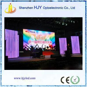 China High quality P12.5 SMD3528 Indoor rental aluminium cabinet LED Video Board on sale