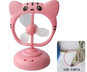 China Mini USB Fan on sale
