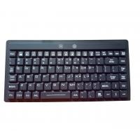 89 keys smart classic silicon military keyboard with high key stroke and backlight