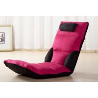 seat chair bean bag foldable chair tatami floor chair