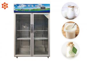China 304 Stainless Steel Small Milk Processing Machine Commercial Yogurt Making Machine on sale