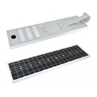 China 30W 60W 80W 120W Solar Street Lamp Integrated Solar LED Street Light All in One Solar Street Lamp on sale