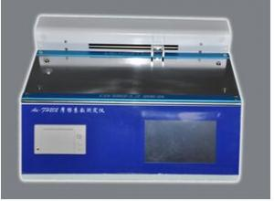China Friction coefficient test machine XM-YJ02 on sale
