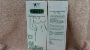 China High effective abdominal slimming cream  from Softto on sale